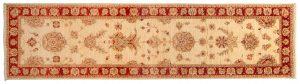 Tappeto Afgano Asla 295x76cm - -1 visione dall'alto