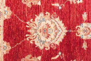 Tappeto Afgano Chobi 200x200 cm Dettaglio