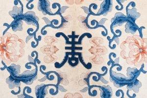 Tappeto Cinese Pekino 274x183 cm