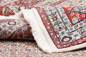 Tappeto Persiano Mood 198x198 cm Dettaglio