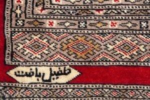 266357-Tappeto-Pakistan-Kashmir-175x63cm-230-Dettaglio