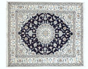 Tappeto Persiano Nain 233x201cm Alto